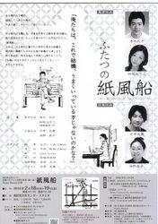 紙風船(裏)