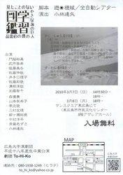 学習図鑑(裏)