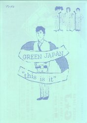 GREEN JAPAN -this is it-(表)