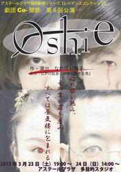 Oshie(表)