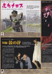 劇団Tempa 秋の演劇祭(3)