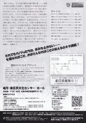 カノジョたちの事情(裏)