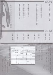 LUNA(裏)