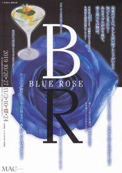 BLUE ROSE(表)